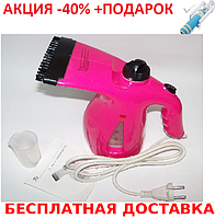 Профессиональный многофункциональный ручной отпариватель RZ-608-5 4-в-1 + монопод для селфи