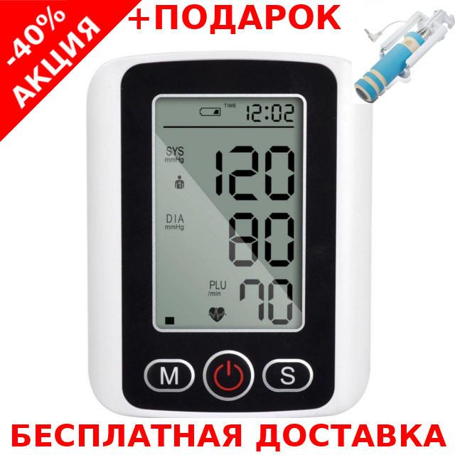 Автоматический тонометр измеритель кровяного давления Blood Pressure Monitor + монопод для селфи
