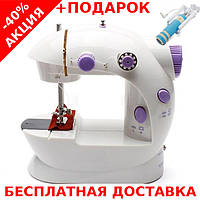 Швейная машинка, мини-машинка 4в1 sewing machine with two speed control + монопод для селфи