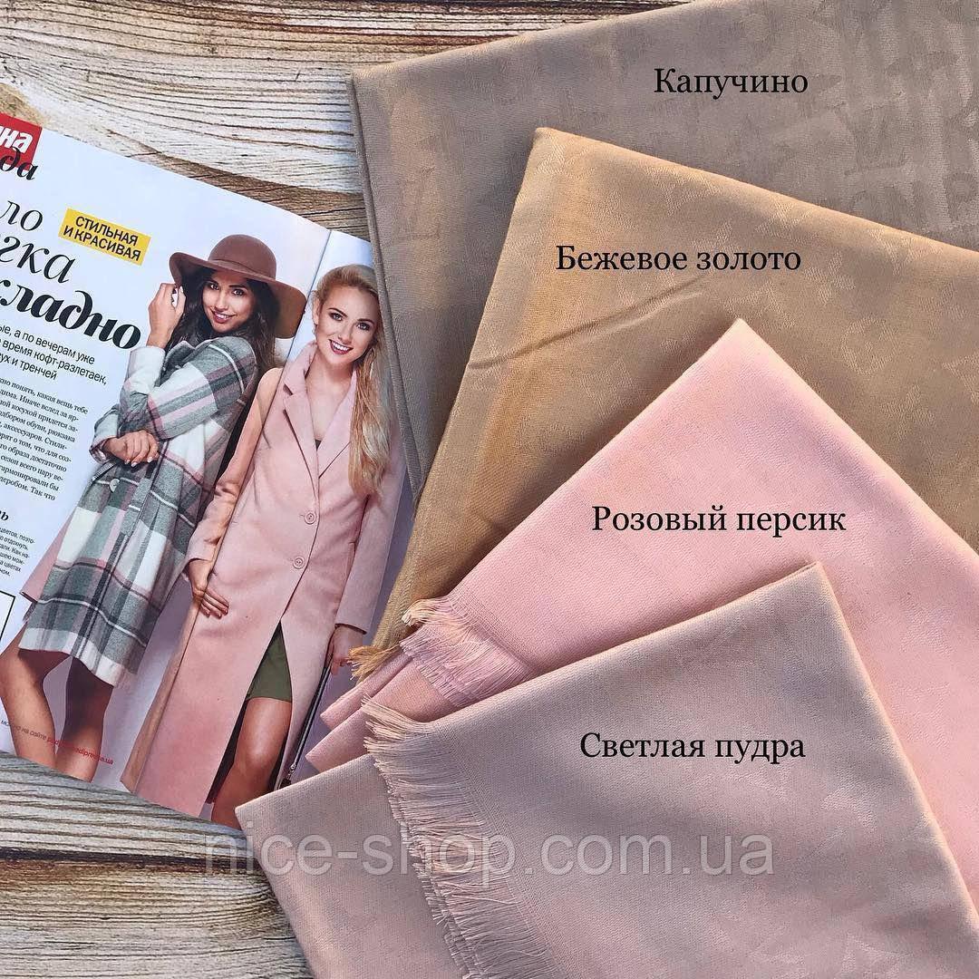 Палантин  Louis Vuitton, цвет светлая пудра пастель