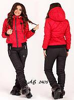Женский костюм зимний на синтепоне стеганый штаны и куртка Филипп Плейн красный