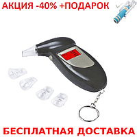 Персональный алкотестер Digital Breath Alcohol Tester электрохимический  + монопод для селфи