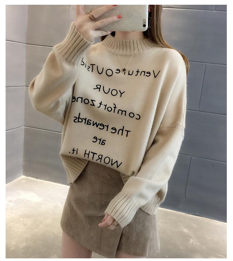 Большой оверсайз свитер 42-46 (в расцветках)