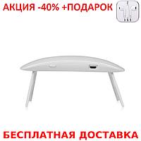 LED лампа для полимеризации гель-лака Sun Mini 6W UV LED Lamp Nail Led  Original size  +Наушники