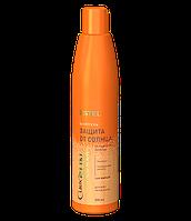 Шампунь «Увлажнение и питание» с UV-фильтром для всех типов волос CUREX SUN FLOWER, фото 1