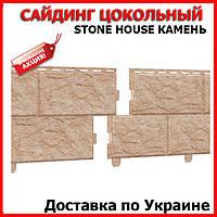 Цокольная панель Ю-ПЛАСТ Stone-House Камень золотистый. Цокольный сайдинг. Опт/розница.