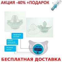 Детская Пустышка-термометр Соска-термометр Градусник детский BABY TEMP Original size +Монопод