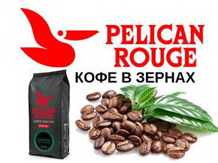 Кофе в зернах Coffee Pelican Rouge
