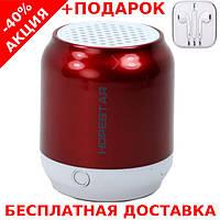 Портативная переносная колонка Hopestar H8 Bluetooth Блютуз акустика + наушники iPhone 3.5