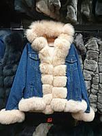 Парка джинсовая зимняя с мехом песца, фото 1