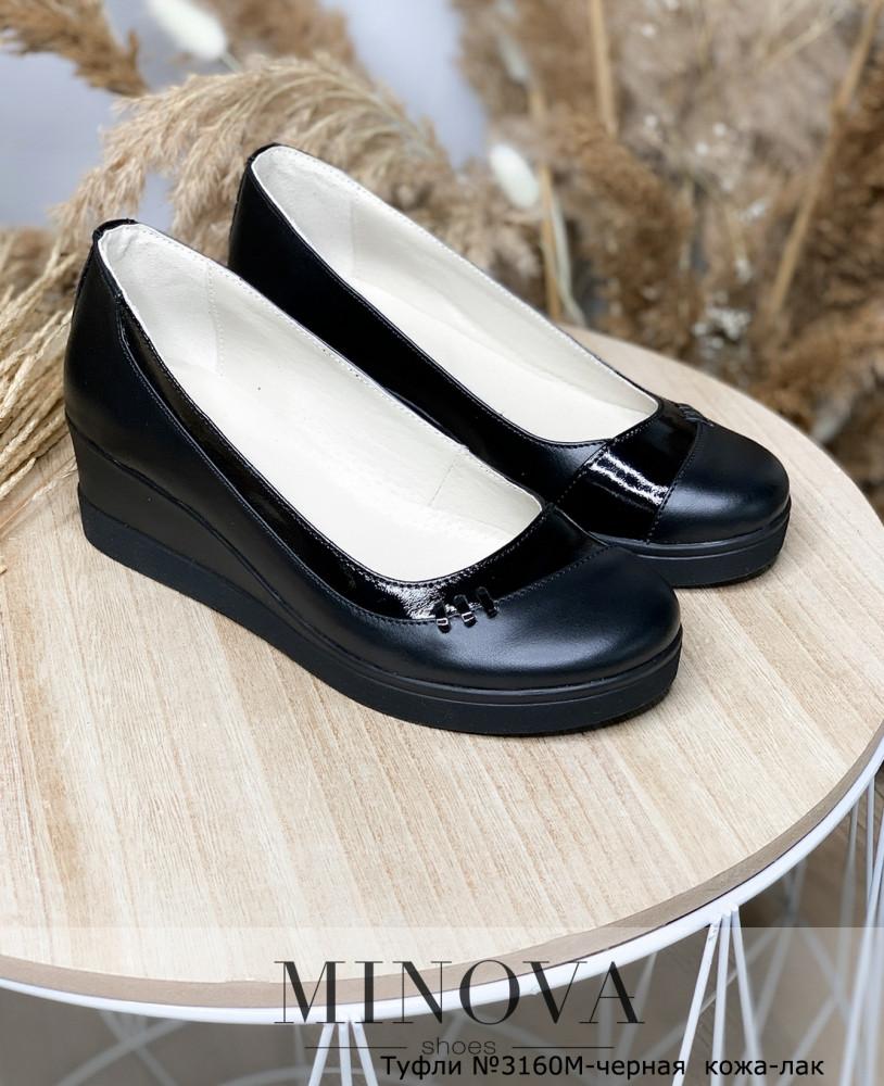 Женские туфли натуральной кожи (размеры 36-41)