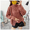 Вязаный свитер с узорами 42-46, фото 5