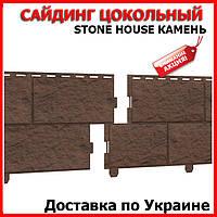 Фасадная панель Ю-ПЛАСТ Stone-House Камень жженый. Цокольный сайдинг. Опт/розница.