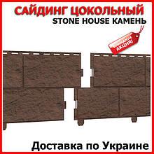 Фасадна панель Ю-ПЛАСТ Stone House Камінь палений. Цокольний сайдинг. Опт/роздріб.