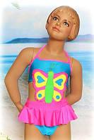 Сдельный детский купальник для девочки Бабочка. Любой цвет и размер. Опт и розница, Украина.