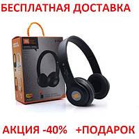 Наушники Bluetooth B460-WHITE беспроводная гарнитура для телефона Блютуз Вкладыши  стерео накладные