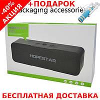Портативная переносная колонка Hopestar H13 Bluetooth Блютуз акустика + монопод для селфи