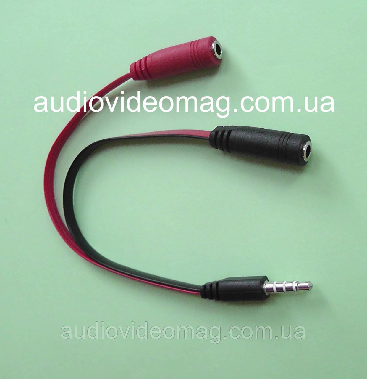Переходник 3.5мм (4pin) для подключения микрофона и наушников в ноутбук