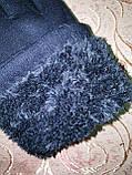 ТРИКОТАЖ с Арктический бархат женские перчатки стильная только оптом, фото 4