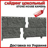 Цокольная панель Ю-ПЛАСТ Stone-House Камень изумрудный. Цокольный сайдинг. Опт/розница.