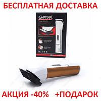 Аккумуляторная машинка для стрижки волос на лице, в ушах ибороды Gemei GM-698 CARDBOAROriginal size