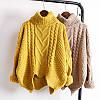 Теплый ворсистый свитер 42-46, фото 2
