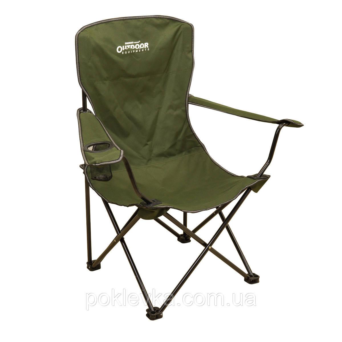 Кресло с подлокотником ET OUTDOOR ELEGANT CHAIR 74х53х96 см