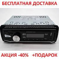 Автомобильная магнитола 1 DIN FND-2112 3-дюймовый цифровой LCD экран Original size
