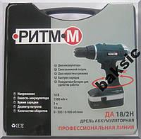Аккумуляторный шуруповерт Ритм-м 18/2Н (2 батареи)