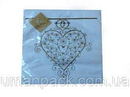 Салфетки бумажные свадебные (ЗЗхЗЗ, 20шт) Luxy  Волшебное сердце (802) (1 пач)