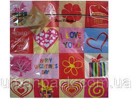 Салфетки бумажные праздничные (ЗЗхЗЗ, 20шт) Luxy  Я тебя люблю (300) (1 пач)