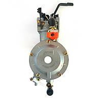 Карбюратор газовый на генератор, мотоблок, мотопомпу