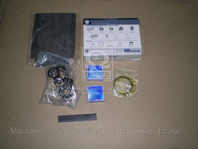 Ремкомплект КПП (подшипники+прокладки) (пр-во ГАЗ) 31029-1701805