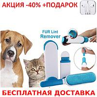 Щетка для уборки шерсти после животных fur wizard conventional + наушники iPhone 3.5