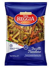 Макаронные изделия Fusilli tricolori Reggia, 500 гр