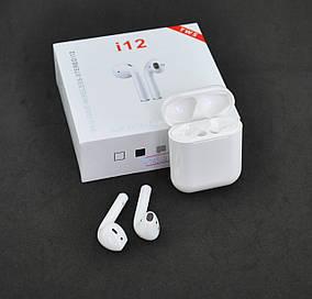 Bluetooth-гарнитура I12 TWS white ( soft touch +кейс для зарядки и хранения)