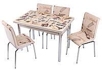 """Комплект обеденной мебели """"Krem Paris"""" (стол ДСП, каленное стекло + 4 стула) Mobilgen, Турция"""