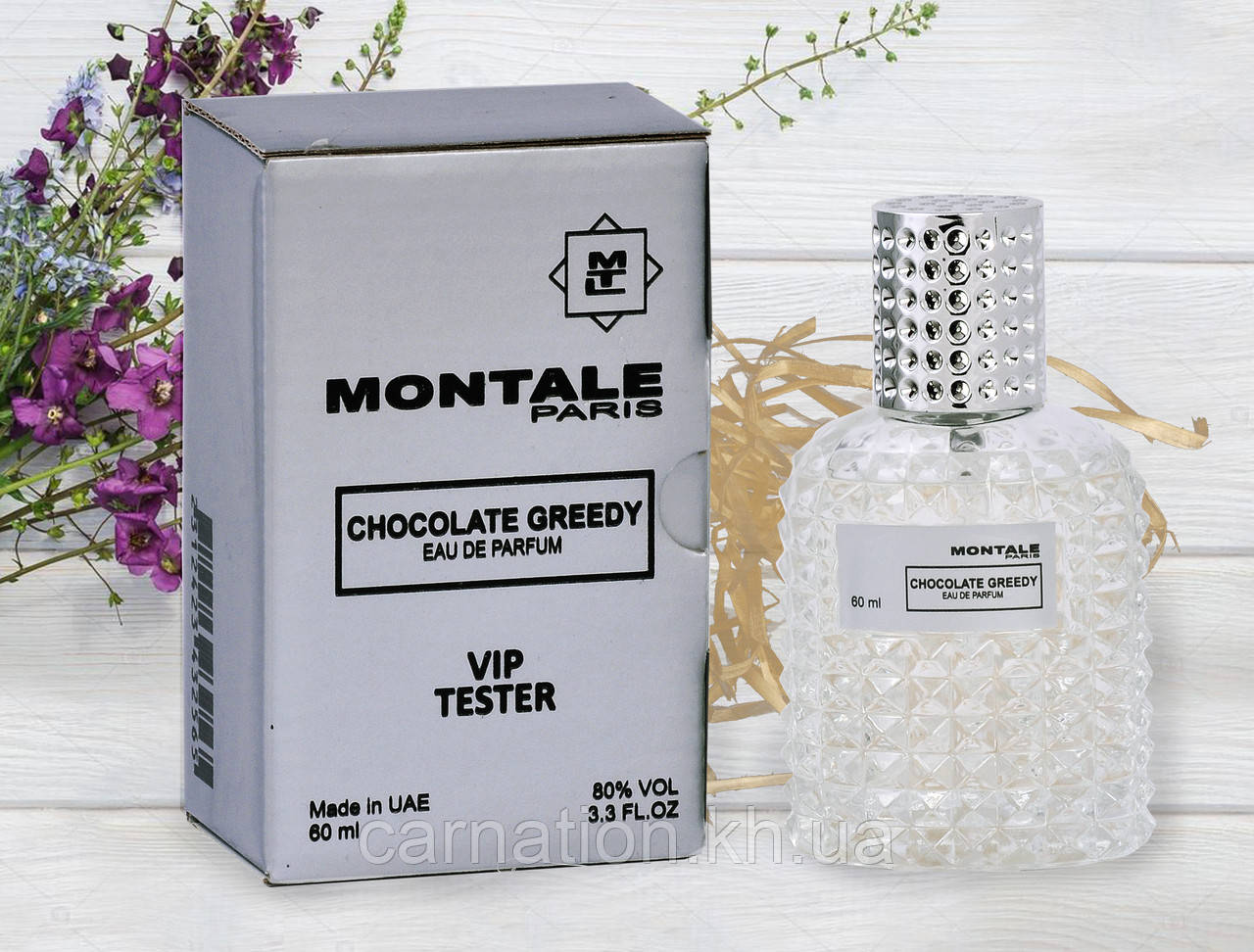 Тестер унисекс  Montale Chocolate Greedy Vip (Монталь Чоколат Гриди) 60 мл