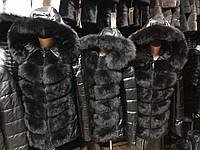 Куртка  зимняя натуральная с мехом песца