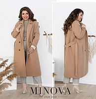 Стильное пальто прямого кроя большого размера ( серый, бежевый )  Размеры 48-50, 52-54, 56-58