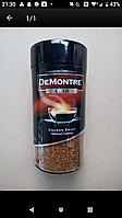 Кофе растворимый 200 грамм DeMontre
