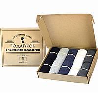 Подарок, мужские носки, 10 пар, Классические однотонные, Подарочный комплект, Носки в коробке