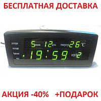 Часы настольные комнатные электронные с будильником термометром и календарем LED -дисплей WHITE