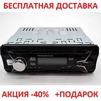 Автомобильная магнитола 1 DIN FMF-316 3-дюймовый цифровой LCD экран Original size