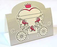 Банкетница свадебная, рассадочная карточка №110