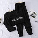 Женский спортивный костюм - тройка с топом и широкими штанами на манжетах 77spt721, фото 2