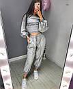 Женский спортивный костюм - тройка с топом и широкими штанами на манжетах 77spt721, фото 3