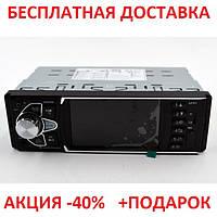 Автомобильная магнитола MP4 MPX-2727 1 DIN 4,1-дюймовый цифровой TFT-LCD дисплей
