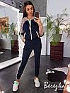 Спортивный женский костюм с кофтой на молнии и контрастными вставками 66spt739Q, фото 2