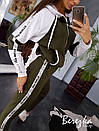 Спортивный женский костюм с кофтой на молнии и контрастными вставками 66spt739Q, фото 6